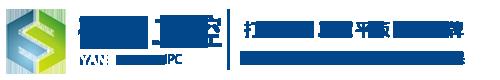 深圳市研硕电子有限公司